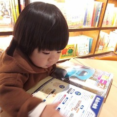 Iida Yuki