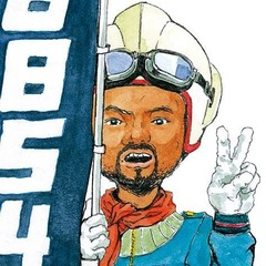 Teppo Fujihara
