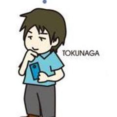Satoru Tokunaga