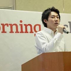 Ookawa Hiroki