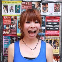Chisa Hosokawa