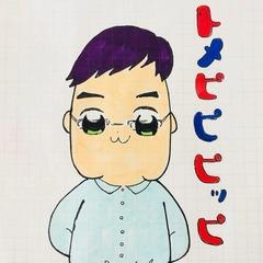 Fumiya Soutome