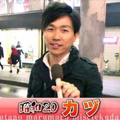 Kaduaki Nagao