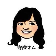 Yoko Yasunari