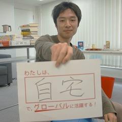 Yuki Takemoto