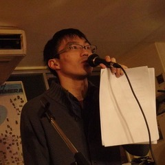 Isao Yamaguchi