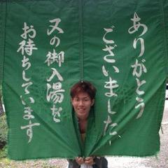 Hiro Ishii