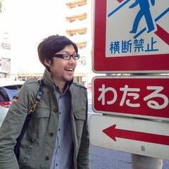 Wataru Shiraishi