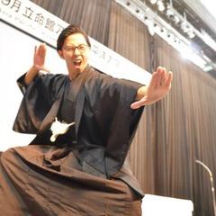 Fukagawa Kenzo