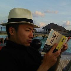 Yoshihiro Adachi