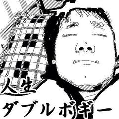 Kiyotaka Goto
