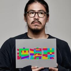Toru Watanabe
