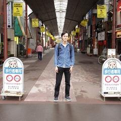 Yuta Goto
