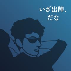 Takuma Katagiri