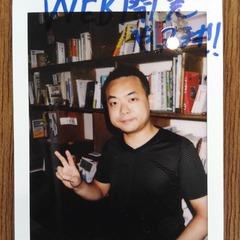 Yuichi Orihara