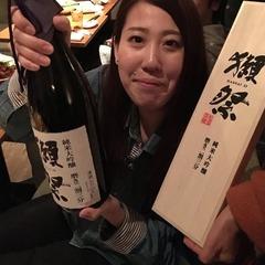 Yuko Tamura
