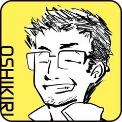 Masato Oshikiri