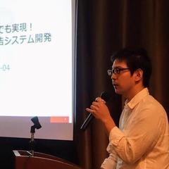 Tomohiro Kikuyama