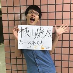 Keita Yokoyama