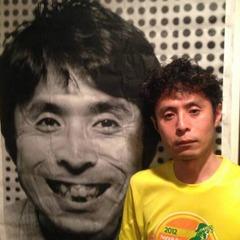 So-hei Hatakeyama