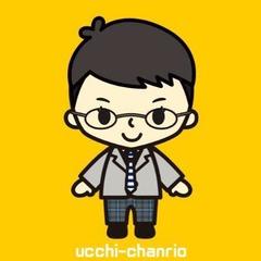 Yushi Uchimura