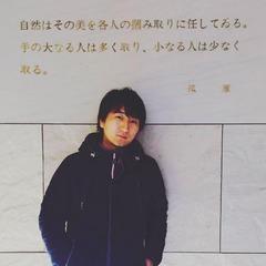 Yosuke Ikemura
