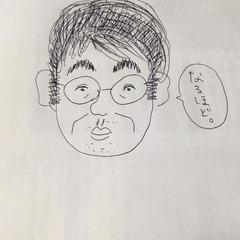 Mamoru Tsukamoto