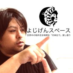 Kenjiro Araki