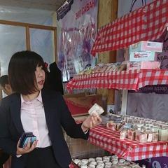 Sally Kurihara