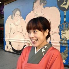 Nao Kato