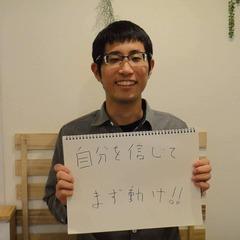 Masanori Yamamoto