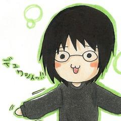 Shinsuke Obata