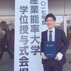 Yoshiki Yamamoto
