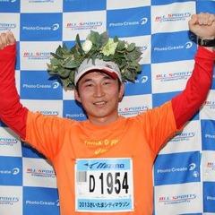 Tatsuo Kurita