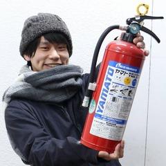 Fumiya Yamanaka