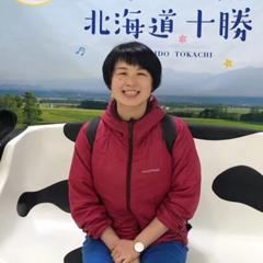 Natsumi Ota