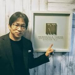 Yoshinari Maeda