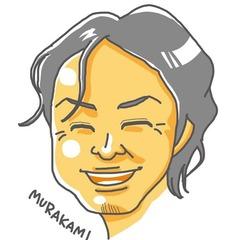 Teruaki Murakami