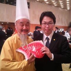 Ryo Hasegawa