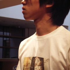Yasuyoshi Harashima