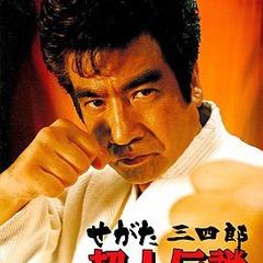 Ogino Yu