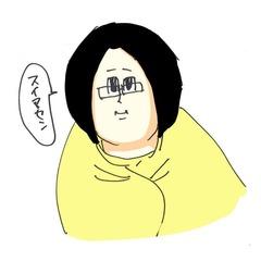 Ayumi Ando