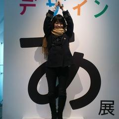 Noriko Takda
