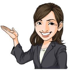 Yuka Yamagiwa