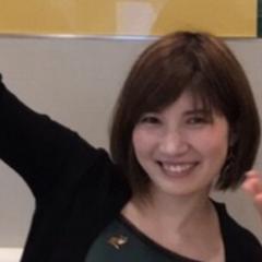 Eri Nakagawa