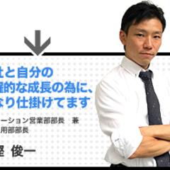 Shunichi Togashi