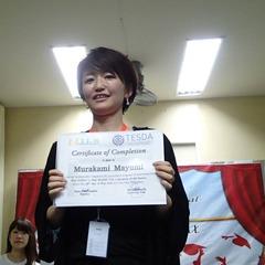 Mayumi Murakami