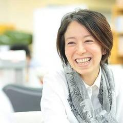 Asako Harada