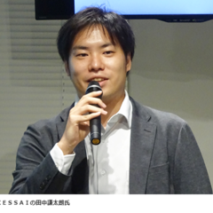 Kentaro Tanaka