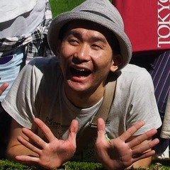 Yuhi Ishikura